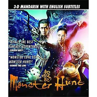 Importer des Monster Hunt [Blu-ray] é