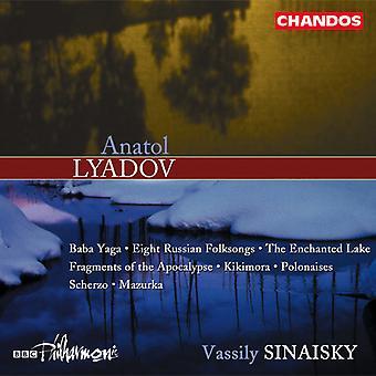 A. Liadov - Ljadov: Orkestwerken [CD] USA import