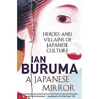 Eine japanische Spiegel