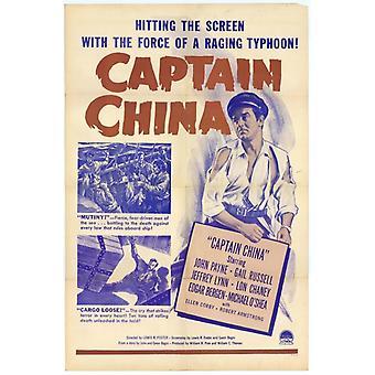 Captain China Movie Poster Print (27 x 40)