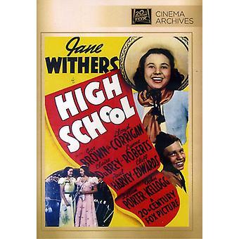 High School [DVD] USA import