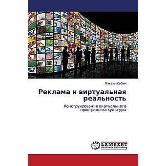 Reklama I Virtualnaya Realnost by Sibin Maksim