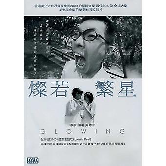 Glühende [DVD] USA import