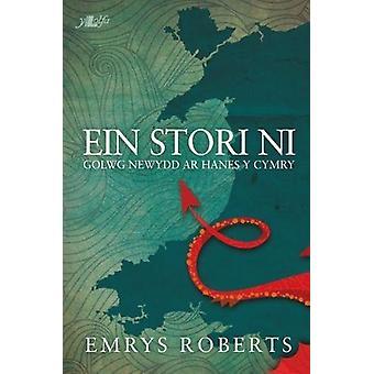 Ein Hanes Ni - Golwg Newydd Ar Hanes y Cymry by Emrys Roberts - 97817