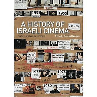 History of Israeli Cinema [DVD] USA import