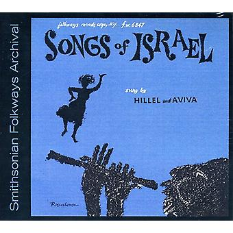 Hillel & Aviva - importation USA chansons d'Israël [CD]