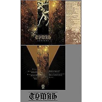 Tymah - Zuhanas [CD] USA importieren