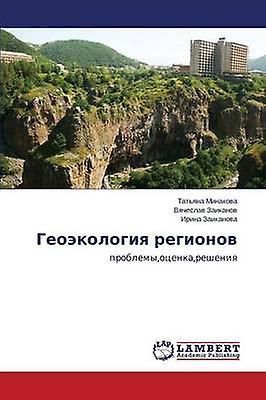 Geoekologiya Regionov by Minakova Tatyana
