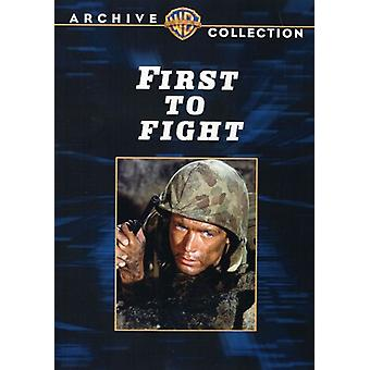 First to Fight [DVD] USA import
