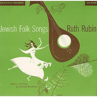 Ruth Rubin - jüdische Volkslieder [CD] USA import