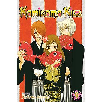 Kamisama Kiss by Julietta Suzuki - Julietta Suzuki - 9781421541983 Bo