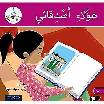 The Arabic Club Readers: Pink B: These are my friends (The Arabic Club Readers)