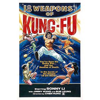 カンフー映画ポスター印刷 (27 × 40) の 18 の武器