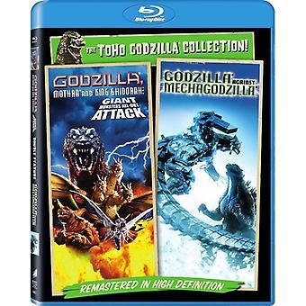 Godzilla Against Mechagodzilla/Godzilla Mothra [BLU-RAY] USA import