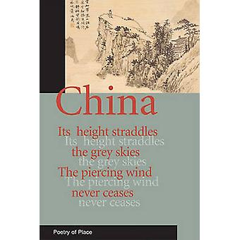 China - City and Exile by Munro Alex - 9781906011307 Book