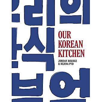 Notre cuisine coréenne