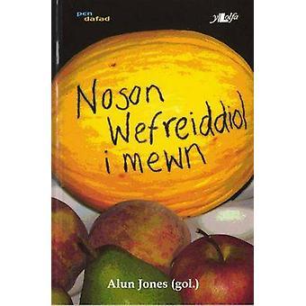 Cyfres Pen Dafad - Noson Wefreiddiol i Mewn by Alun Jones - 9780862438