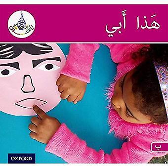 Arabiska Club läsare rosa B - min pappa (arabiska Club röd läsare)