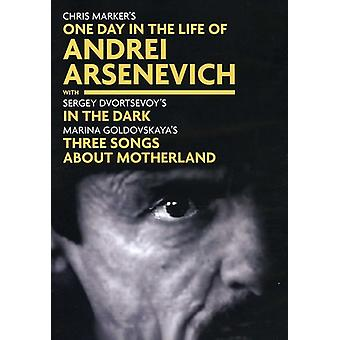 One Day in the Life of Andrei [DVD] USA import