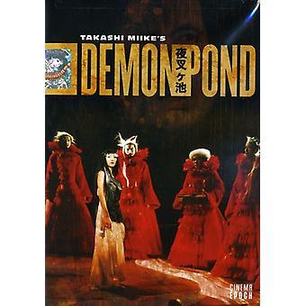 Dæmon dam [DVD] USA import
