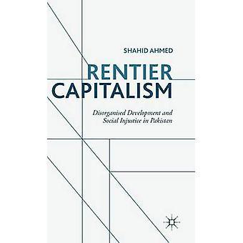 アーメッド & シャヒードによる Rentier 資本主義