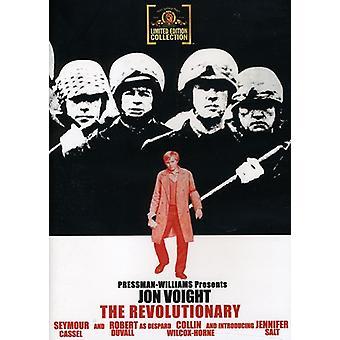 Importación del revolucionario de Estados Unidos [DVD]