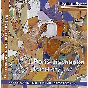 St. Petersborg Philharmonic Orch. / Serov - Tishchenko: symfoni No. 7 [CD] USA import