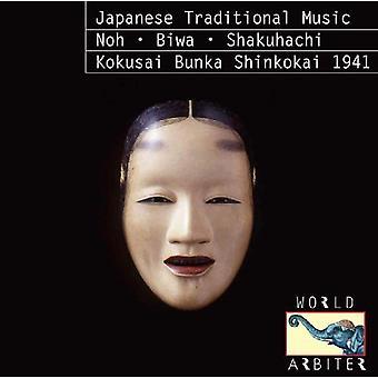 Noh/Biwa/Shakuhachi - japanske traditionelle musik [CD] USA import