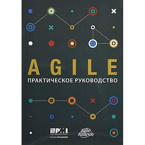 Agile practice guide (Russian edition)