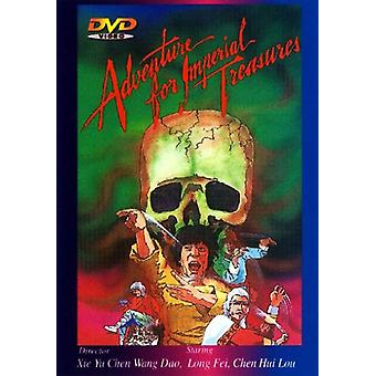 Adventure for Imperial Treasures [DVD] USA import