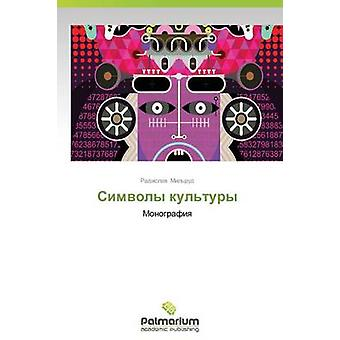 Simvoly Kultury av Milrud Radislav