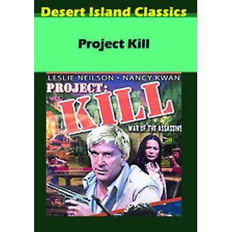 Project: Kill [DVD] USA import