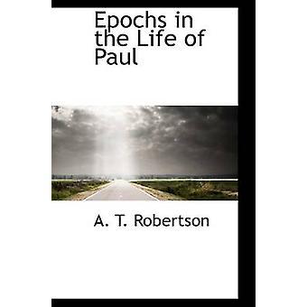 العهود في حياة بول حسب روبرتسون & أ. ت.