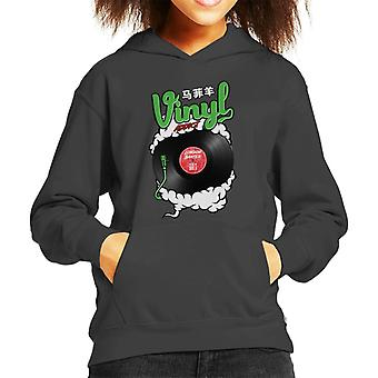 London Banter Vinyl Addict Kid's Hooded Sweatshirt