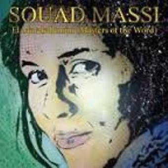 Souad Massi - El Mutakallimun [CD] USA import