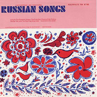 Russo contemporaneo & Traditional Songs - russo contemporaneo & Traditional Songs [CD] USA importare