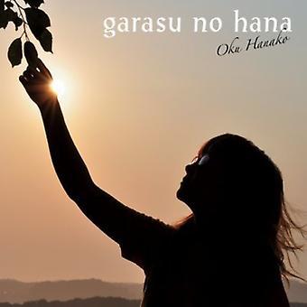 oku Hanako - import USA kwiaty szklane [CD]