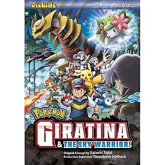 Giratina & the Sky Warrior! Ani-Manga (Pokemon (Viz Media))