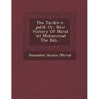 Trkhijadd または新しい歴史の Mrz アル ムハマド Bb.ミルザ ・ Hamadn ウサインによって