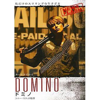 Domino Movie Poster (11 x 17)