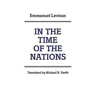 في زمن الأمم قبل ليفيناس & إيمانويل