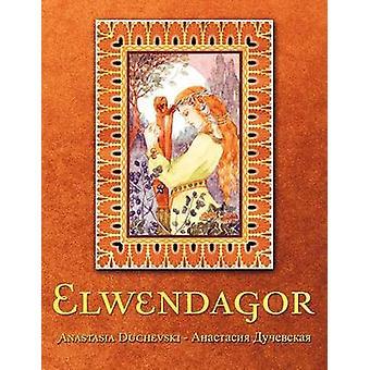 Elwendagor by Duchevski & Anastasia