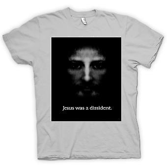 القميص النسائي-يسوع كان منشق-