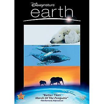 Erde [DVD] USA import