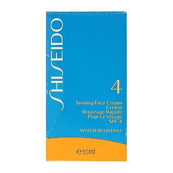 Shiseido Tanning Face Cream SPF 4 Water Resistant 50ml New In Box
