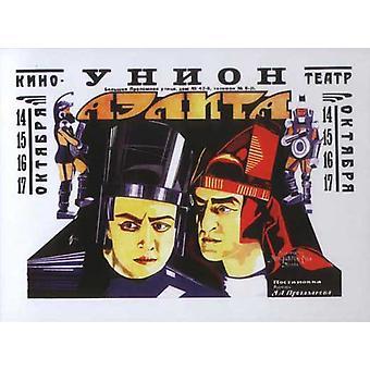 Aelita Movie Poster (11 x 17)