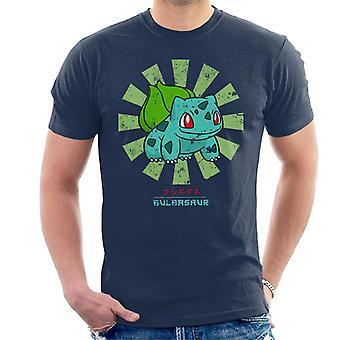 Bulbasaur Retro japanske Pokemon menn t-skjorte