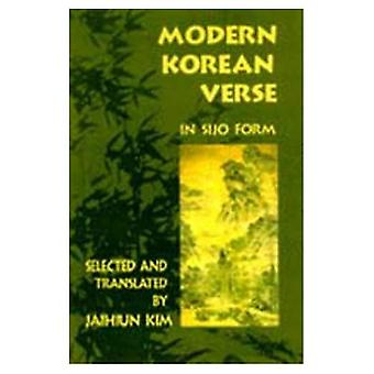 Modern Korean Verse in Sijo Form