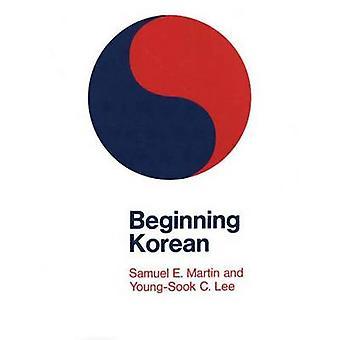 الكورية بداية من مارتن & صموئيل هاء