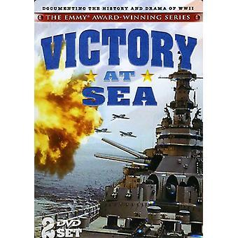 Victory at Sea [DVD] USA import